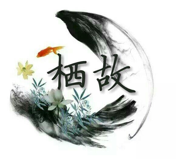 【古疯报社】2017古风男神榜(2017空间古风家族圈男神图片